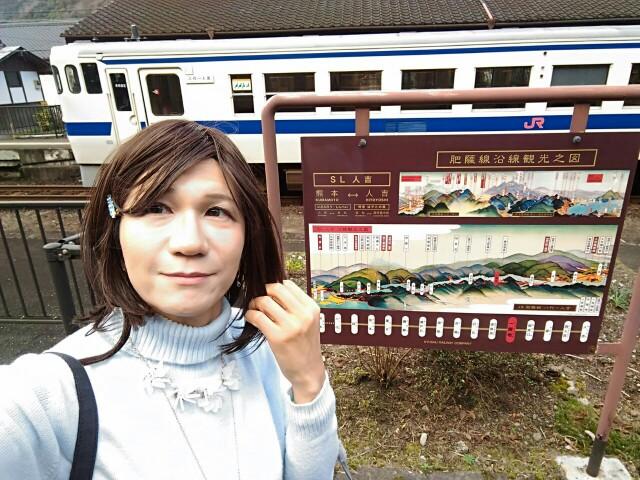 f:id:hikarireinagatsuki:20200119202718j:image