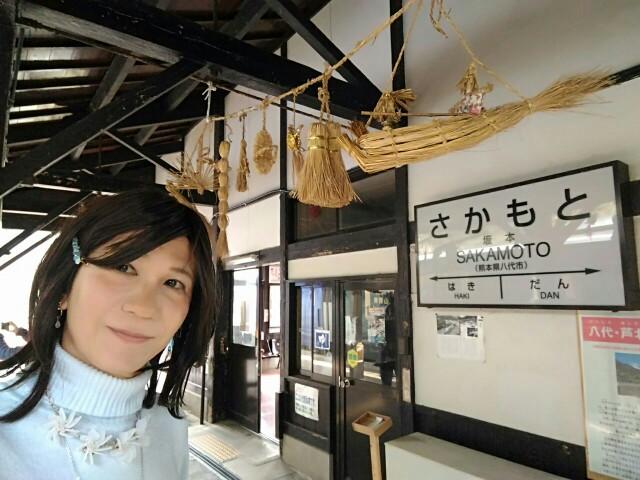 f:id:hikarireinagatsuki:20200119202942j:image