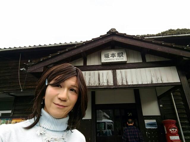 f:id:hikarireinagatsuki:20200119202958j:image