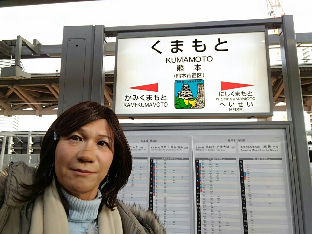 f:id:hikarireinagatsuki:20200119203116j:image