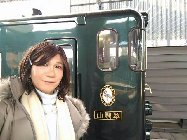 f:id:hikarireinagatsuki:20200119203155j:image