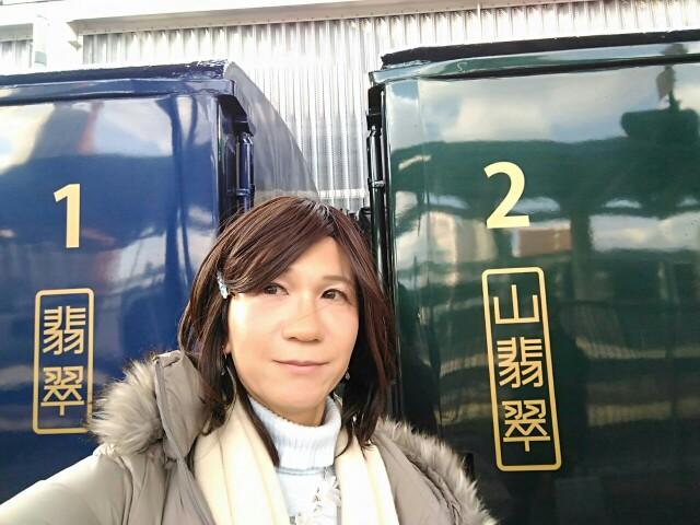 f:id:hikarireinagatsuki:20200119203230j:image