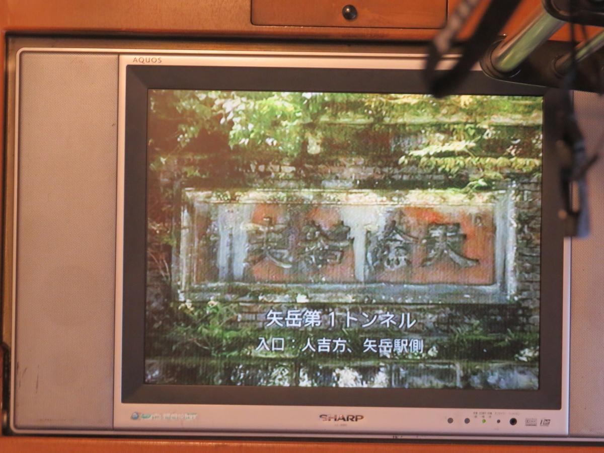 f:id:hikarireinagatsuki:20200120220710j:plain
