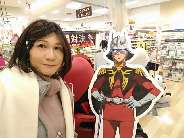 f:id:hikarireinagatsuki:20200206220447j:image