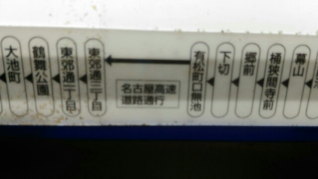f:id:hikarireinagatsuki:20200206220703j:image
