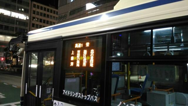 f:id:hikarireinagatsuki:20200206220909j:image