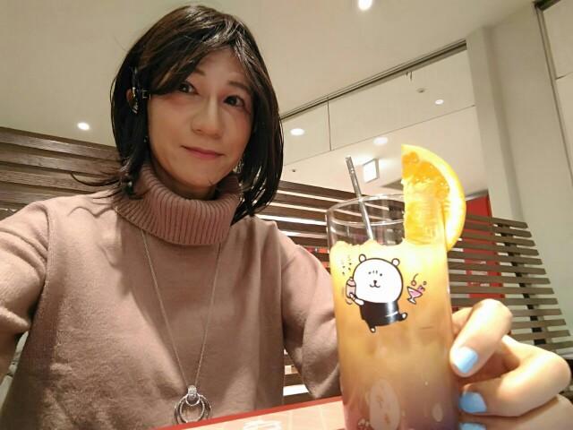f:id:hikarireinagatsuki:20200206221204j:image