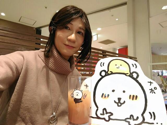 f:id:hikarireinagatsuki:20200206221321j:image