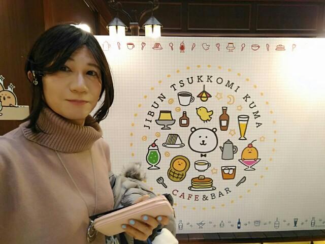 f:id:hikarireinagatsuki:20200206221348j:image