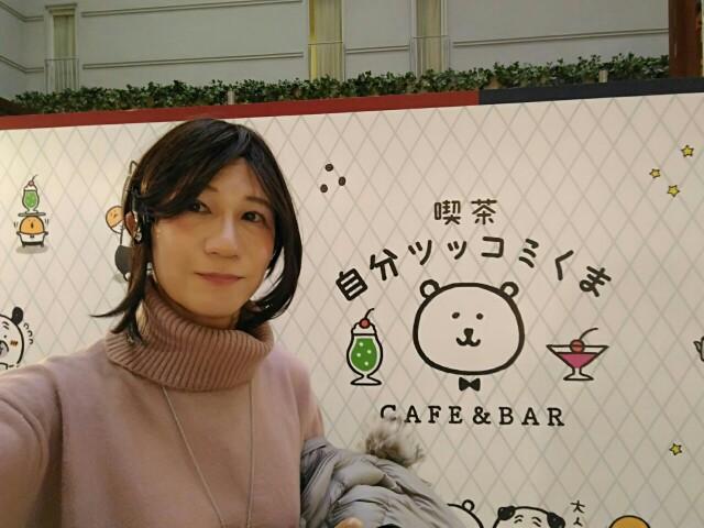 f:id:hikarireinagatsuki:20200206221414j:image