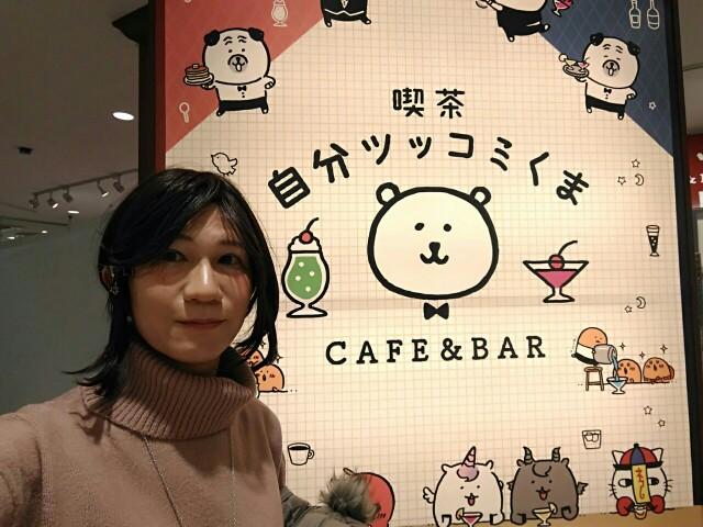 f:id:hikarireinagatsuki:20200206221526j:image