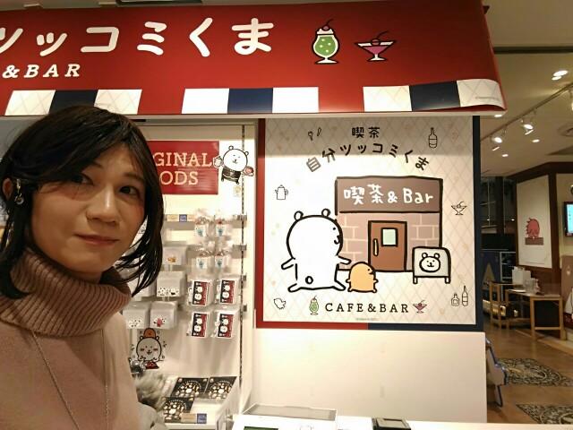 f:id:hikarireinagatsuki:20200206221537j:image