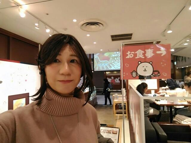 f:id:hikarireinagatsuki:20200206221552j:image
