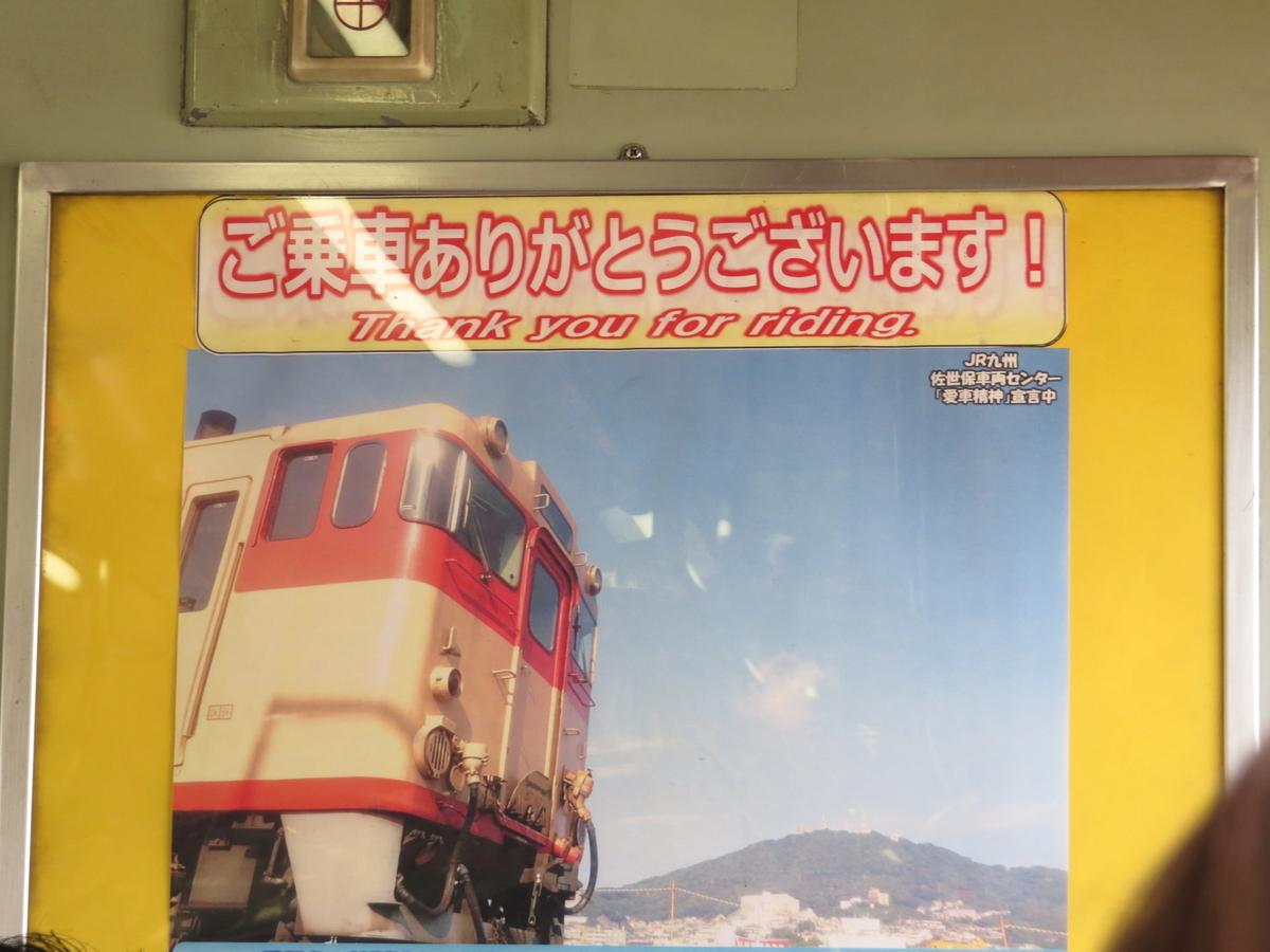 f:id:hikarireinagatsuki:20200210104329j:plain