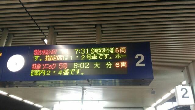 f:id:hikarireinagatsuki:20200213132620j:image