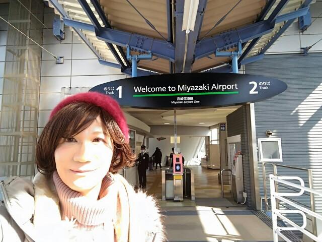 f:id:hikarireinagatsuki:20200214133554j:image