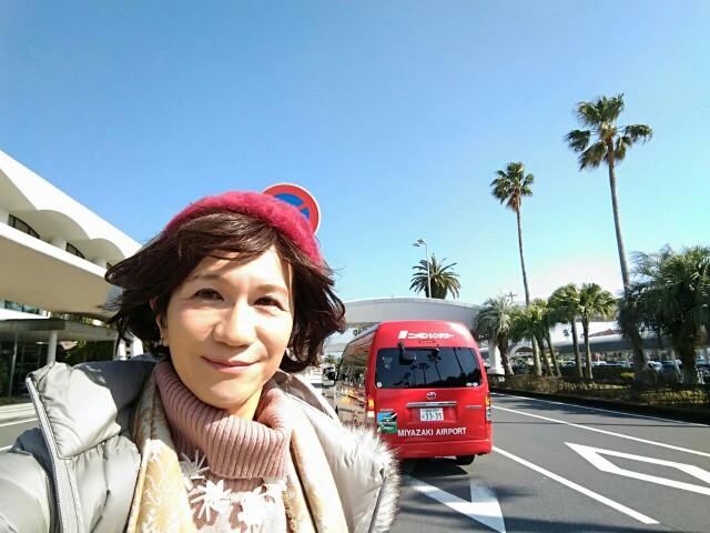 f:id:hikarireinagatsuki:20200214133658j:image