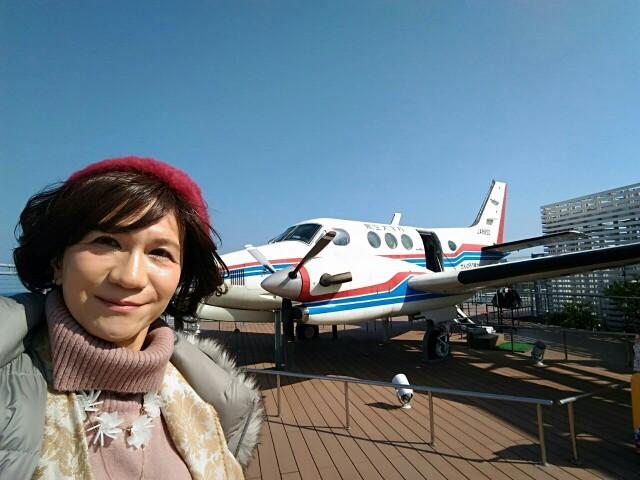 f:id:hikarireinagatsuki:20200215181030j:image