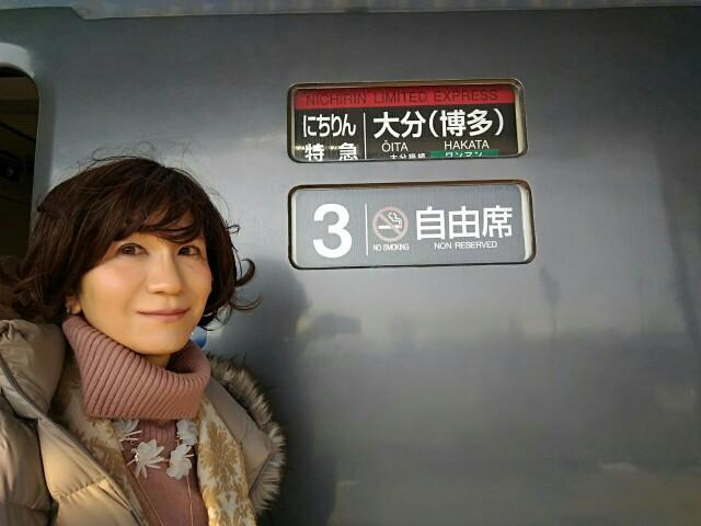 f:id:hikarireinagatsuki:20200215182340j:image