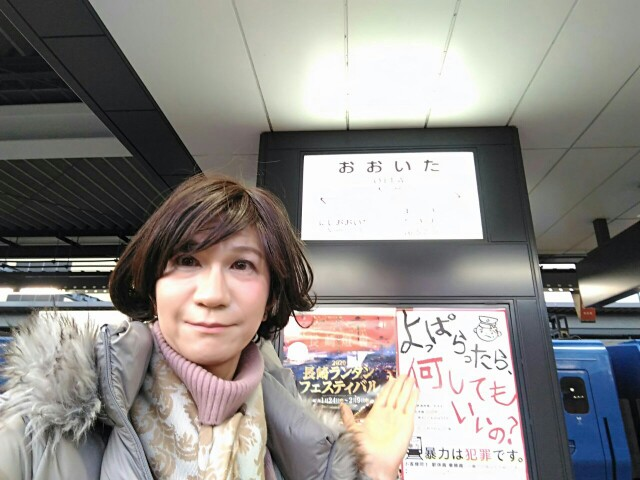 f:id:hikarireinagatsuki:20200215182630j:image