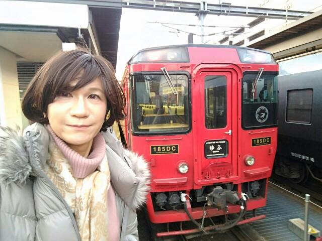f:id:hikarireinagatsuki:20200215182712j:image
