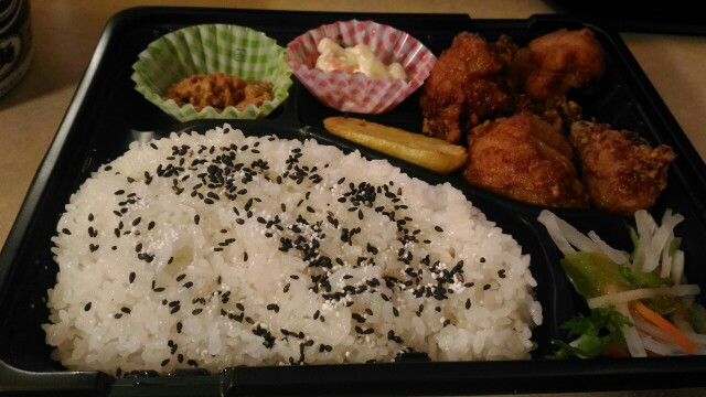 f:id:hikarireinagatsuki:20200215182941j:image
