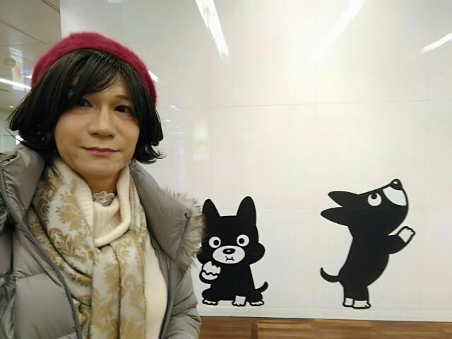 f:id:hikarireinagatsuki:20200215183817j:image