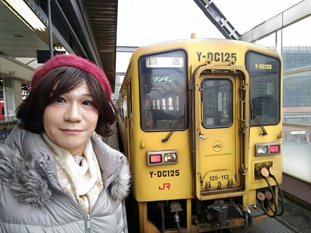 f:id:hikarireinagatsuki:20200215183847j:image
