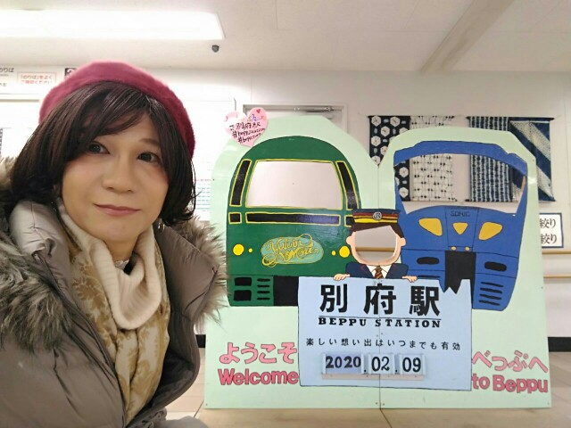 f:id:hikarireinagatsuki:20200215184037j:image