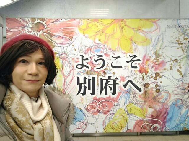 f:id:hikarireinagatsuki:20200215184138j:image