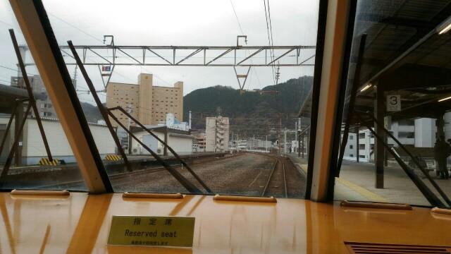 f:id:hikarireinagatsuki:20200215184604j:image