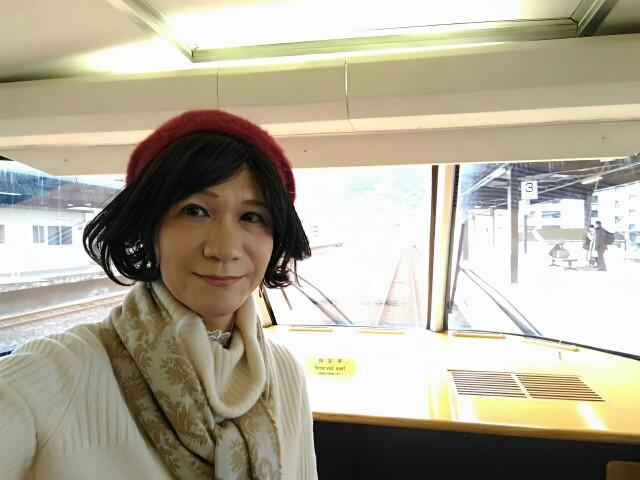 f:id:hikarireinagatsuki:20200215185128j:image