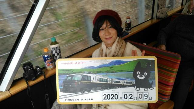 f:id:hikarireinagatsuki:20200215185407j:image