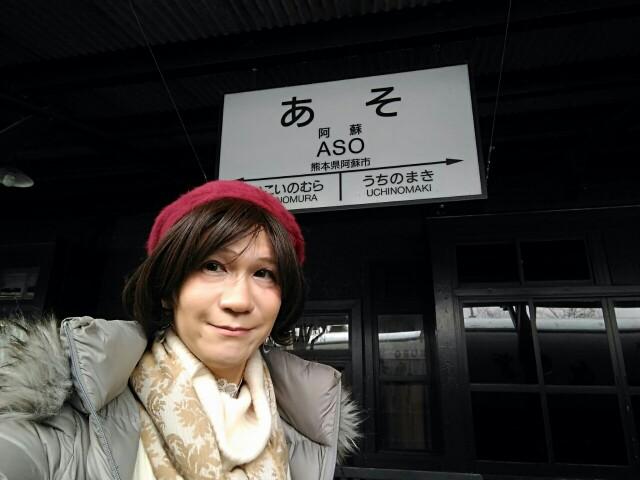 f:id:hikarireinagatsuki:20200215190542j:image
