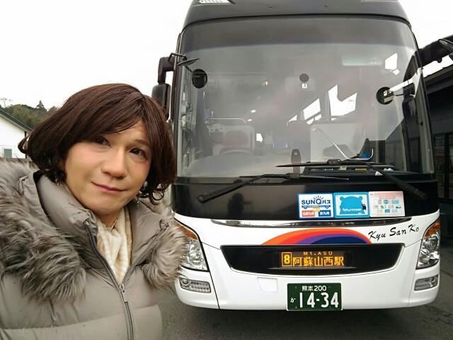 f:id:hikarireinagatsuki:20200215204150j:image