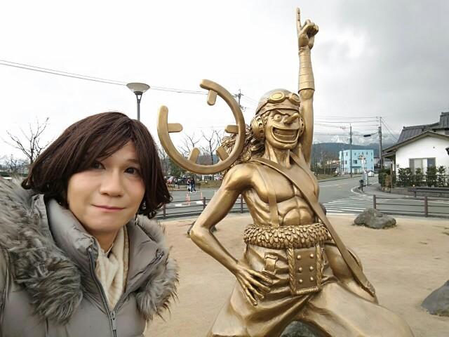f:id:hikarireinagatsuki:20200215204303j:image
