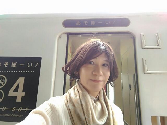 f:id:hikarireinagatsuki:20200215205240j:image