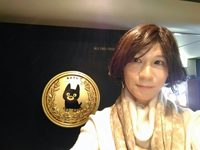 f:id:hikarireinagatsuki:20200215205256j:image