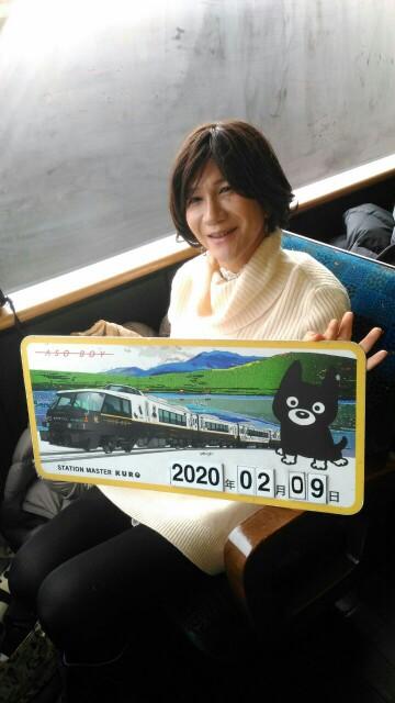 f:id:hikarireinagatsuki:20200215205418j:image