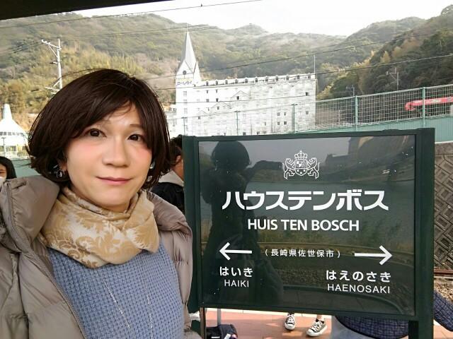 f:id:hikarireinagatsuki:20200215233442j:image