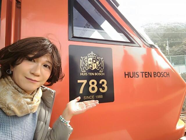 f:id:hikarireinagatsuki:20200215233731j:image