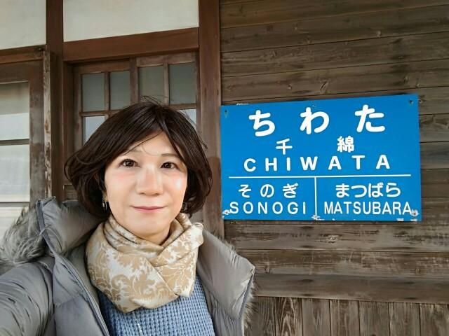 f:id:hikarireinagatsuki:20200215234305j:image