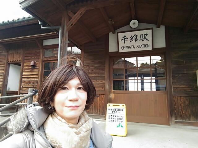 f:id:hikarireinagatsuki:20200215234359j:image