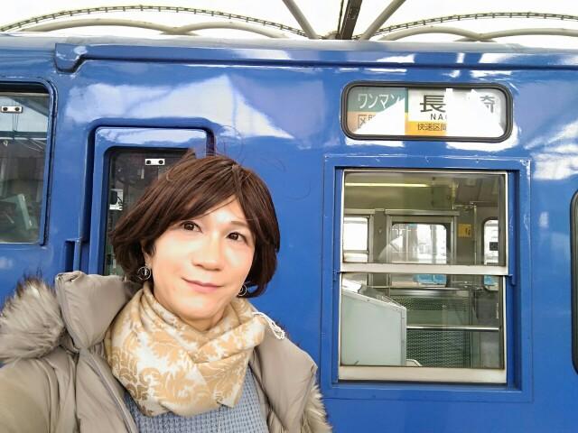 f:id:hikarireinagatsuki:20200215234435j:image