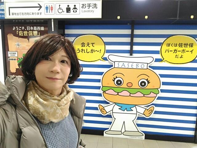 f:id:hikarireinagatsuki:20200215234647j:image