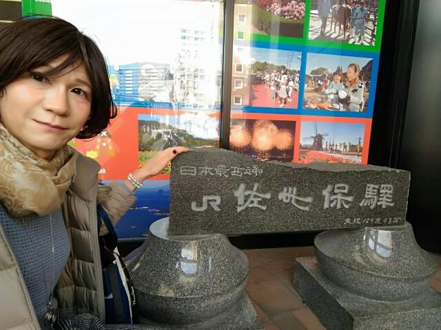 f:id:hikarireinagatsuki:20200215234719j:image