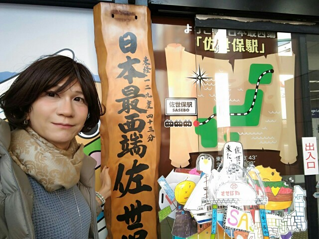 f:id:hikarireinagatsuki:20200215234842j:image