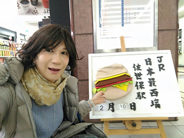 f:id:hikarireinagatsuki:20200215234902j:image