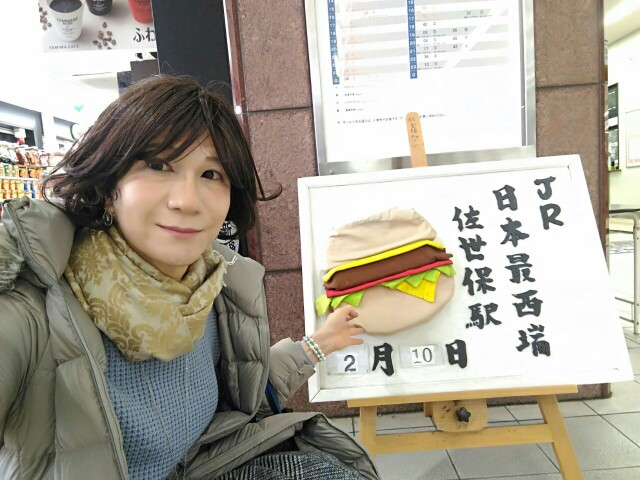 f:id:hikarireinagatsuki:20200215234923j:image
