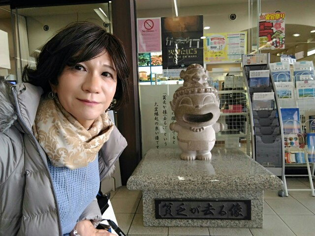 f:id:hikarireinagatsuki:20200215235030j:image